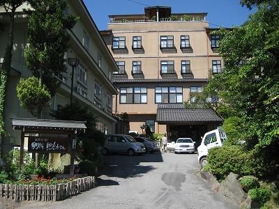 かわせみの宿 別所観光ホテル