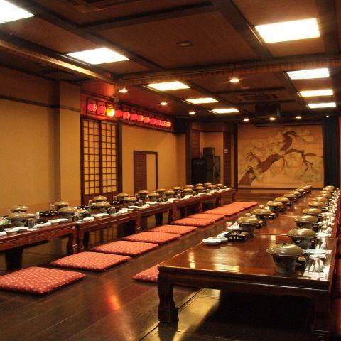 広島宴会(居酒屋)