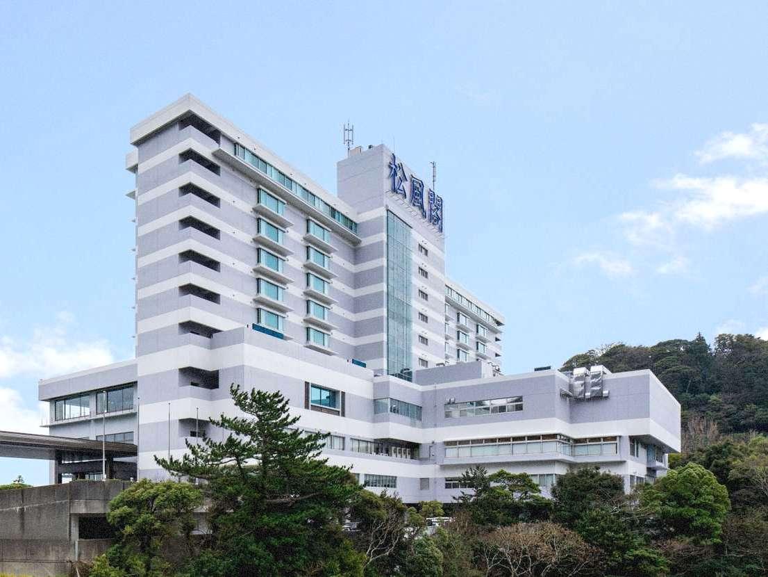 ホテルアンビア 松風閣