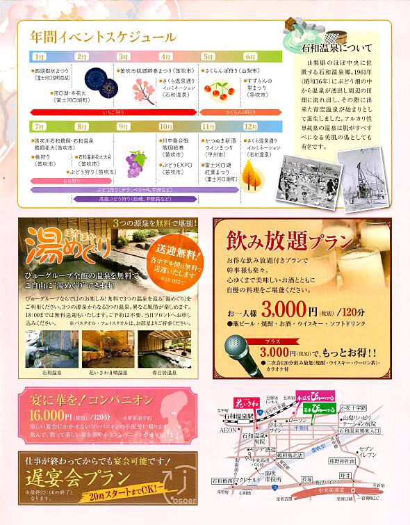 【一万円以下】カニ食べ放題付バイキングプラン