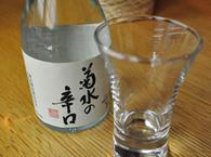 【飲み放題付】120分宴会プラン